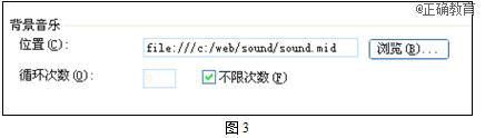 小王同学准备用自己所掌握的网页设计技术制作出一个名为《名车车标》图片