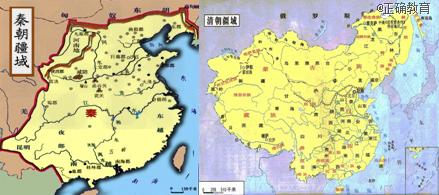 材料一:秦朝和清朝疆域的示意图.