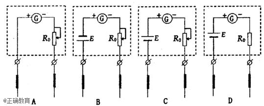 多用电表调到欧姆档时,其内部等效电路是下列