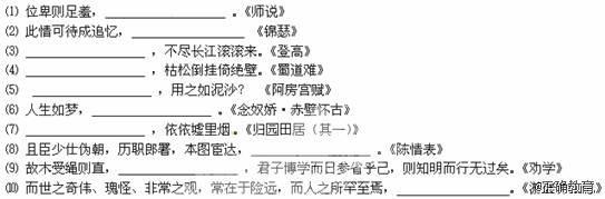 江山无限歌谱简谱网