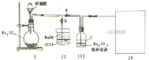 电路 电路图 电子 原理图 494_198