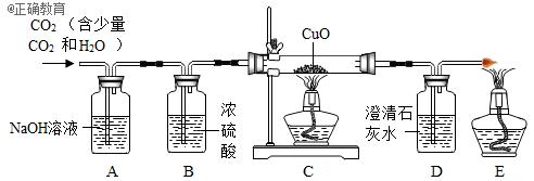 某化学初中小组用如图装置v化学一氧化碳几号上海考兴趣期末图片