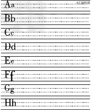 抄写下列字母(三遍)图片