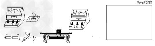 电路图上电铃的表示符号