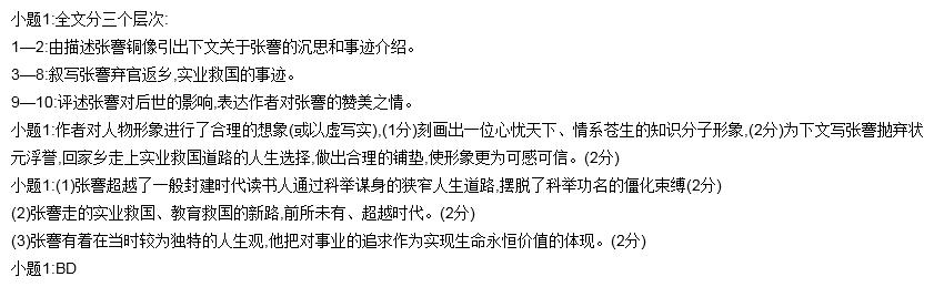 我住长江头五线谱歌谱