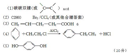 滴加酚酞的氢氧化钠溶液