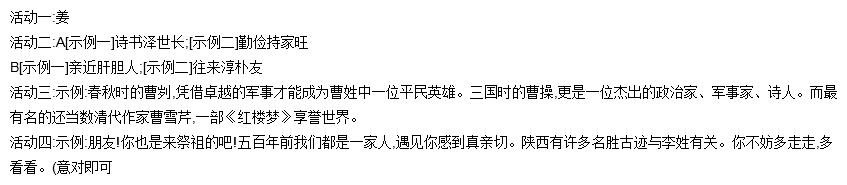qq头像带字姓氏蒋