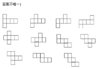 下图是正方体展开图的一部分,请你在这个图形的基础上
