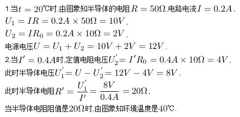 半导体的导电能力介于导体和绝缘体之间