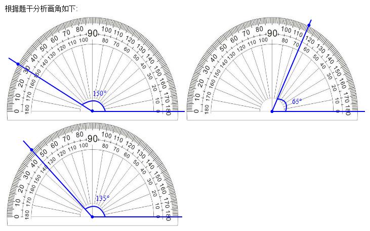 考点梳理 平角,周角 平角,周角,直角的关系: 周角是360°的角,平角是