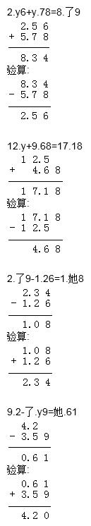 列竖式计算.(要验算)